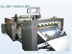 PVC/PET/APET/PP Film Levening and
