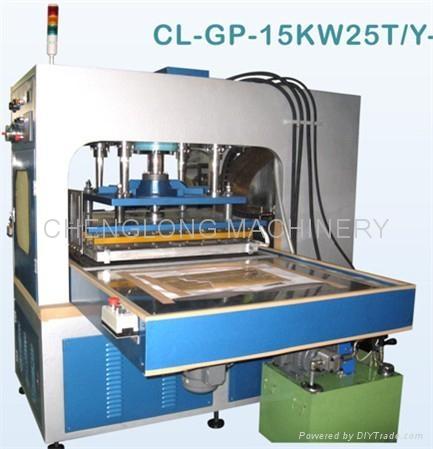 高周波自动滑台同步熔断机 1