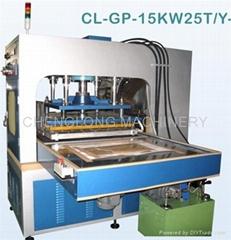 高周波自动滑台同步熔断机