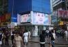 Advertisement LED Display