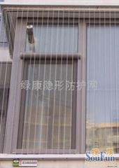 北京隐形防盗网