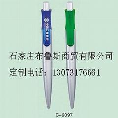 上海广告笔