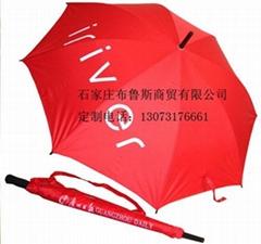 唐山廣告傘