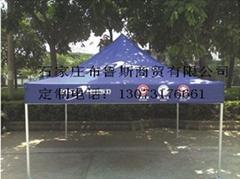 邯郸五一促销用广告帐篷