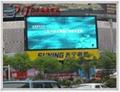廣東LED顯示屏專業生產廠家1