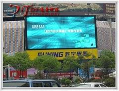 廣東LED顯示屏專業生產廠家13798519321李貴