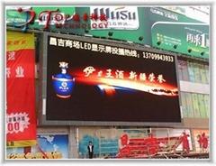 深圳市通普科技有限公司