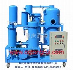 ZJD液压油专用真空精密滤油机