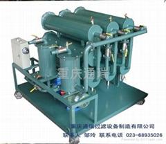 BZ系列變壓器油再生濾油機
