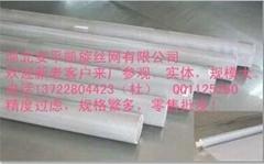 400目 斜紋 1.6米寬 不鏽鋼絲網,高目數寬幅不鏽鋼網