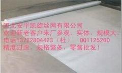 篩網 100目 316L 304 316 不鏽鋼材質 絲網