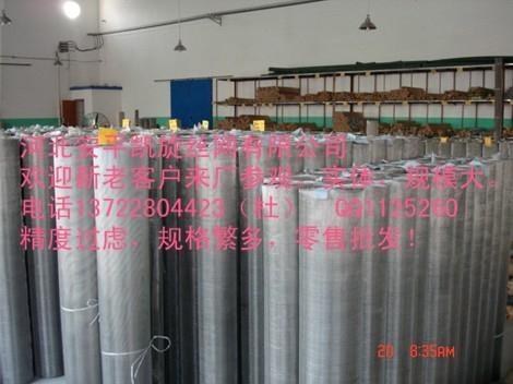 不鏽鋼網 60目 1米X30米 304材質篩網 絲網 1