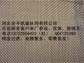 不鏽鋼網 60目 1米X30米 304材質篩網 絲網 2