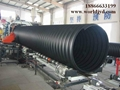 HDPE鋼帶增強波紋管 1