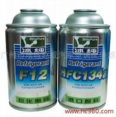 冷媒冰纯系列HFC134aF12
