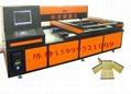 TSD-数控刀模激光切割机 1