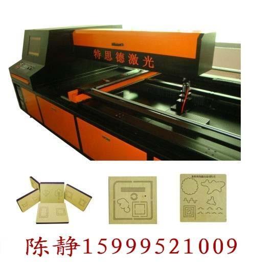 CAD绘图激光刀模切割机 2