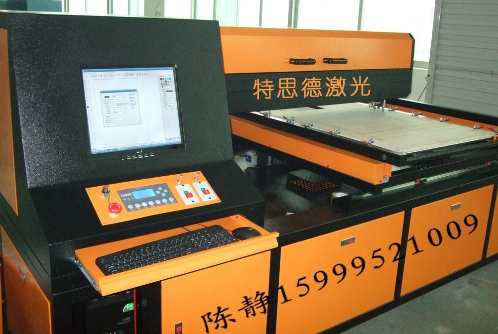 厂家直销1215型激光刀模切割机 1