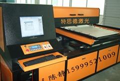 厂家直销1215型激光刀模切割机