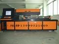 广东印刷板激光刀模机