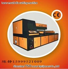 印刷包装厂家专用激光刀模切割机