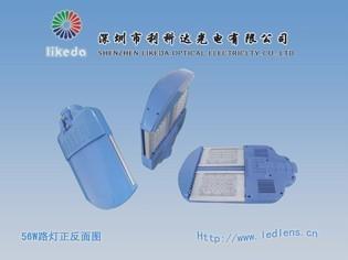 LED路灯56W蓝色外壳利科达专业生产 1