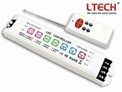 LED RGB控制器