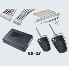 Keyless entry system with key