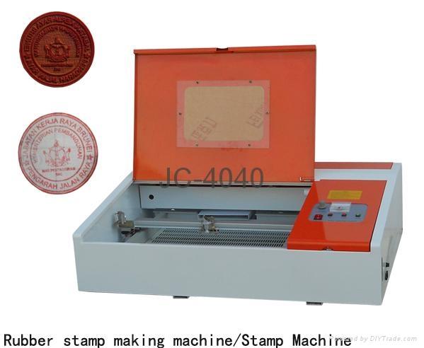 Laser Rubber Stamp Making Machine