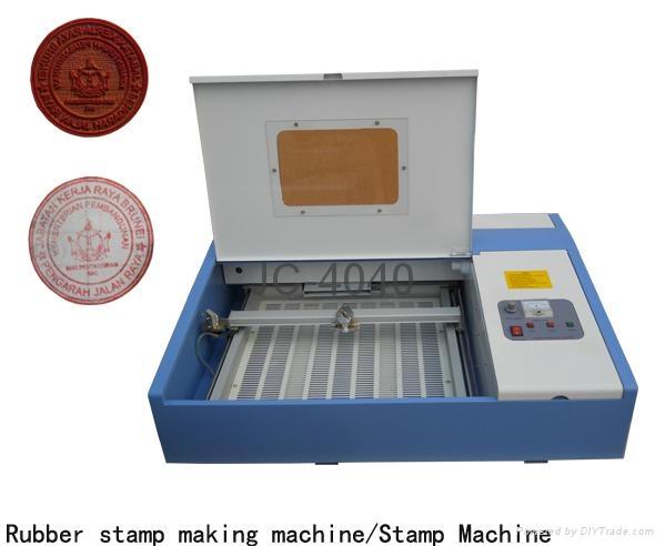 Laser Rubber Stamp Making Machine Jc 2525 Jc China