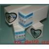 醋酸甲羟孕酮