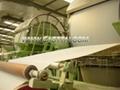 高速衛生紙機 2