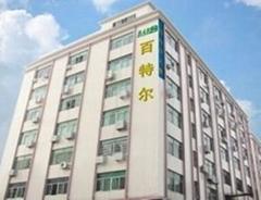 深圳市百特爾電源科技有限公司