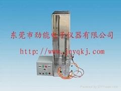 单根电缆垂直燃烧试验机