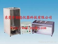 電線垂直+水平燃燒試驗機