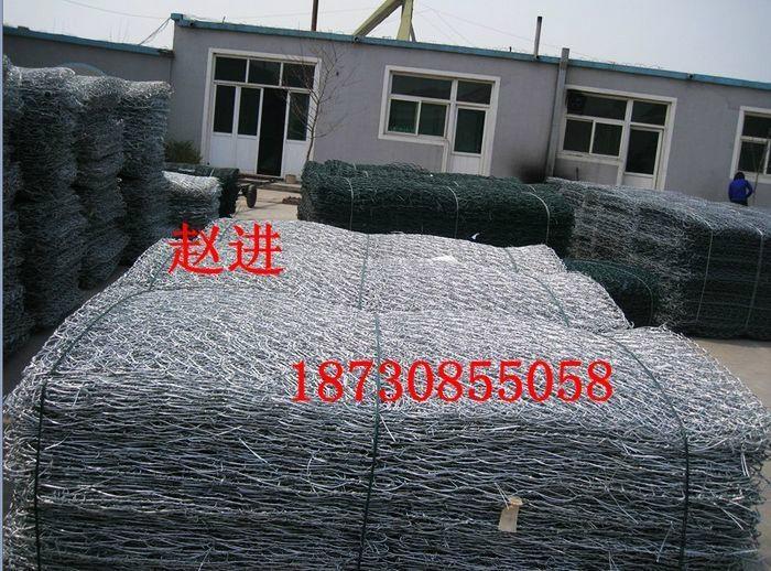 供应石笼网 折叠石笼网 编织石笼网 金属石笼网 高品质石笼网 2