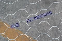 五绞石笼网