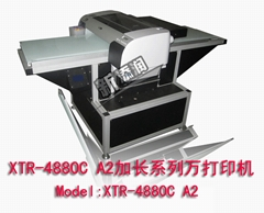 what's the best leather printer---multifunctional flatbed printer