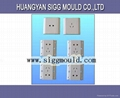 plastic socket mould