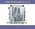 Plastic automotive panel mould