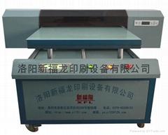 济源印刷设备