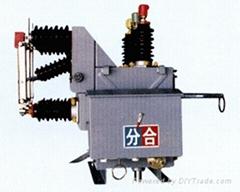 ZW27 ZW27-12 高压真空断路器