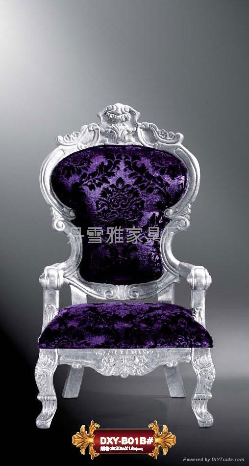 Royal chair 3