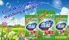 Cold-water-king washing powder