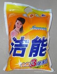 Jieneng washing powder