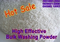 non-phosphorus detergent