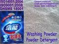 phosphorus washing powder