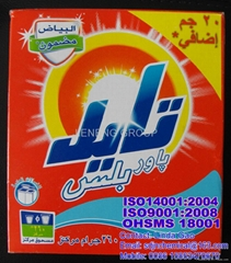 Cheapest Laundry Washing Powder