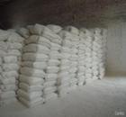 供应建材及活性氧化镁