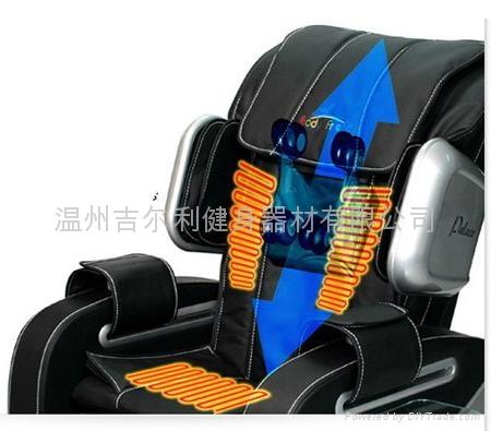 豪華電動按摩椅 3